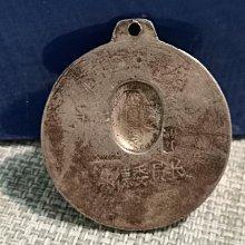 朱德 中國 十大元帥之首 紀念章