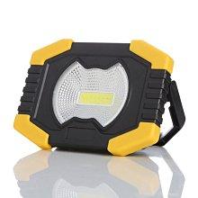 【用心的店】【超級亮】2020新款20W COB強光野營手提工作燈戶外應急投光燈 野營燈