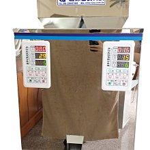 ㊣創傑包裝CJ-2W250顆粒計量雙槽充填包裝機*台灣出品*工廠直營*分裝:掛耳咖啡*茶包*另有連續式封口機販售