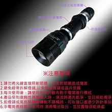 最新款CREE Q5 MX6內置旋轉變焦.攻擊頭造型手電筒 可使用18650鋰電池&4號電池(雙用) 全配組