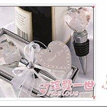 『  Truelove  珍愛一世    歐美禮品批發  』╭☆   glittering diamond酒塞禮盒 ☆╮ 原裝進口