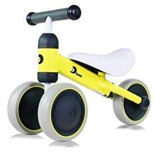 小踢的家玩具出租*D0966  日本ides D-bike mini寶寶滑步平衡車~即可租