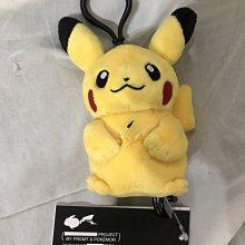 FRGMT & Pokémon KEY PLUSH 皮卡丘 吊飾 鑰匙 閃電 寶可夢 藤原浩 現貨