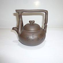 茶壺.紫砂壺.朱泥壺.手拉坯壺/早期紫砂樹樁提樑壺