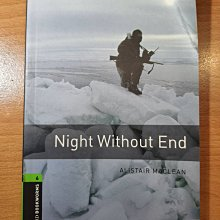 Night Without End (全新無畫記)