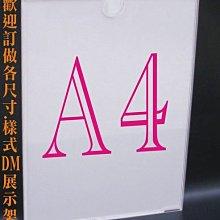 {壓克力訂製品} U型名牌夾 名片夾 胸牌 卡架 (抽取式.抽換式)DM展示架 佈告欄 證件盒