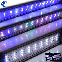 Y。。。青島水族。。。YX-60台灣paopaozone泡泡龍-白鑽超薄型LED跨燈 白光 全白燈==水草60cm