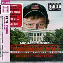 *【絕版品】Fahrenheit 9/11 華氏911 // 電影原聲帶 ~ 歐版 -華納唱片、2004年發行