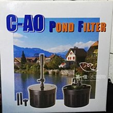 [第一佳水族寵物]奇格C-AO造景噴泉幫浦FK3200L新型園藝造景專用沈水幫浦相思燈魚池過濾器