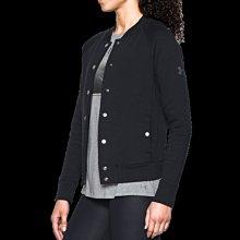 *昕衣屋*轉賣全新UNDER ARMOUR黑色棉質立領外套1285665-001-S號
