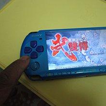 【強強二手商品】PSP 主機  + 配件