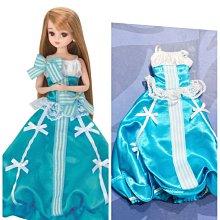 絕版 出清 長髮莉卡 正版 藍綠色 蝴蝶結 禮服 婚紗 官配