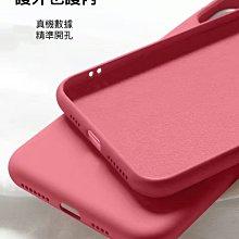蘋果 iPhone11 6 7 8plus XR X XS Pro max 液態硅膠手機殼 保護套 防摔殼 軟殼 鋼化膜