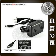 DC 5V2A 5.5*2.5mm變壓器.數據機 路由器 分享器 電源供應器 監控鏡頭 電視盒 USB 小齊的家