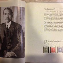 Stamps Tell the Story of Kuomintang