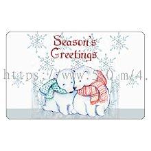 〈亮晶細沙 卡貼 貼紙〉 北極熊 貼紙 悠遊卡貼紙