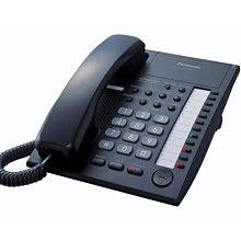 ✿國際電通✿ 國際牌Panasonic KX-T7750 總機用電話【黑/白】保証公司貨 /另售KX-T7730