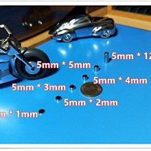 釹鐵硼強力磁鐵 5mm x 4mm - 磁吸小物好幫手