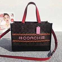 COACH1527 新款女士Dempsey系列手提購物袋 刺繡C字圖案單肩斜背包