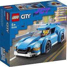 JCT LEGO樂高—60285 城市系列 跑車