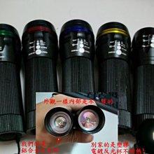 挑戰Y拍最低價~~!! CREE Q5 魚眼光圈變焦手電筒 自行車頭燈 單支210元!!