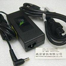 宏碁 ACER Aspire 3810TZG 4810 4810T 19V 3.42A CULV 變壓器 充電器 電源線
