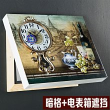 〖洋碼頭〗電錶箱遮擋箱配電箱裝飾畫鐘錶歐式創意時鐘家用畫掛鐘客廳長方形 xtm126