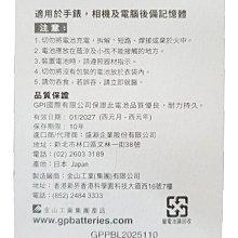 【B2百貨】 GP超霸鈕型鋰電池-CR2025(1入) 4891199003714 【藍鳥百貨有限公司】