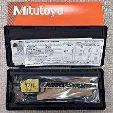 【量具商行】日本Mitutoyo 三豐數位卡尺 游標卡尺 電子卡尺 500-196-30 150mm 現貨未稅