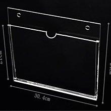長田廣告{壓克力工場} A4檔案架 A4文件夾 A4收納架 A4展示架 壓克力架 吸鐵式名牌夾 標示牌 目錄架 水晶相框
