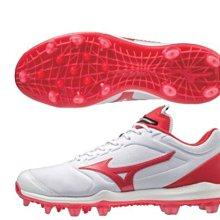 【網拍限時特價】MIZUNO 美津濃 棒球 壘球膠釘鞋11GP202262(3480)