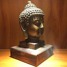 佛首 莊嚴 銅製實木底座