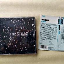 【鳳姐嚴選二手唱片】The Stills 史提爾樂團 / 沒道理 Logic Will Break Your Heart