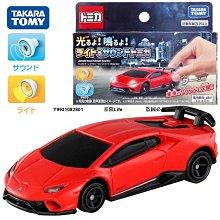 【新品上市】TOMY多美卡合金小汽車模玩具4D仿真聲效發光蘭博基尼跑車146544