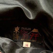 正品 Tailor Toyo 東洋 橫須賀 刺繡外套 刺繡 雙面 鋪棉 外套 sukajan 橫須賀外套 usmc 美軍 嗶嗶鳥 Beams