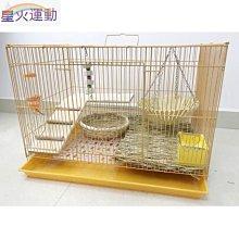 【星火運動】現貨兔籠子 荷蘭豬籠子 豚鼠籠 松鼠籠龍貓小寵物中號大號 特大號籠子