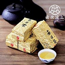 新品上市【曲水流上】沐雲.冠軍極品醇香高冷高山烏龍茶(150g*4件組-共1斤)