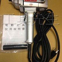 含稅價/不含攪拌棒【工具先生】ETEAM 一等 電動工具 ET-13 水泥攪拌機 超長電源線 增強20%馬力