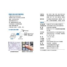 AccuPOS A330 三聯式全中文發票收銀機 ,缺貨中,請另選擇MD01三聯式機種