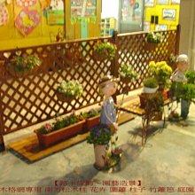 【路卡傢飾~園藝造景】帶框木格網專用 南方松木柱 花卉 圍籬 柱子 竹籬笆 庭園 設計