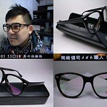 信義計劃 眼鏡 岡崎健司 其之五十五 日本 職人 復古 膠框 大框 彈簧鏡架 手工眼鏡 eyeglasses