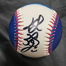 倪福德親筆簽名球2007亞錦賽紀念球