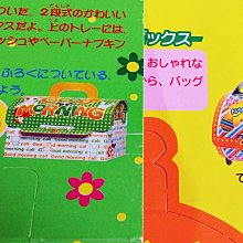 小蟲的賣場/日本雜誌附錄/愛情起床號手提筒/Good Morning Call/高須賀由枝/櫻丘天使/便條紙/DIY餐盒