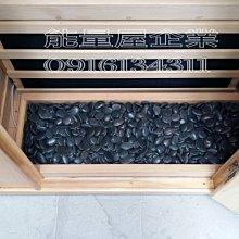 *能量屋企業*客製日本鐳礦石岩盤浴+能量屋 鐳石岩盤浴+能量屋 汗蒸浴 台灣工廠製造 手工實木製做 非神之湯 非湯之花