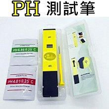 【樂魚寶】ATC - 精準 PH 酸鹼值 測試筆 酸鹼度計 pH筆 PH監測 魚缸 水族 PH測試筆