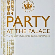 英女王登基50年 流行巨星音樂會≦PARTY AT THE PALACE DVD≧附側標+中文手冊 白金漢宮特別加收 絢