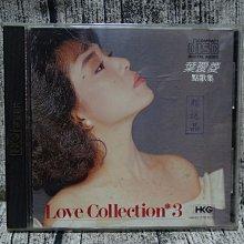勝利屋 超值直購品-葉璦菱 點歌集(3) 專輯CD [1988年 首版]