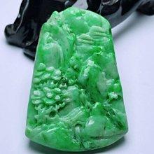 天然A貨老緬甸翡翠 雙彩冰潤滿綠翠綠精雕《意境山水》吊墜含繩 起膠感 底子乾淨+權威證書+支持二次複檢  非A包退