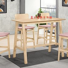 515-1  艾莉絲休閒桌(洗白色)(台北縣市免運費)【蘆洲家具生活館-8】
