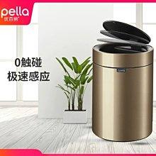 現貨🏆【168精品】🏆優百納Upella歐式智慧自動感應垃圾桶、IPx4級生活防水,圓形外觀優雅、403不銹鋼材質